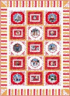 Rudolph quilt project - Rudolph:50 years and still glowing